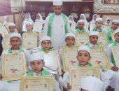 قارئ يشارك بصور لتكريم 37 طفلا من حفظة القرآن الكريم بالمنوفية