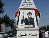 مكايدة إسرائيلية.. نصب تذكارى لصدام حسين فى محاولة للوقيعة بين فلسطين والكويت