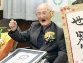 فيديو.. يابانى يدخل موسوعة جينيس لأكبر معمر فى العالم عن عمر 113 عاما