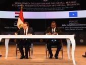 توقيع اتفاقية تعاون مع الصومال لنقل الخبرات المصرية فى مجال البترول والغاز