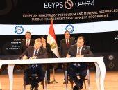 مصر وتشيلى توقعان اتفاقاُ للتعاون الفنى وتبادل الخبرات فى مجال البترول