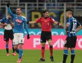 إنتر ميلان يسقط أمام نابولى فى نصف نهائي كأس إيطاليا.. فيديو