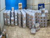 شرطة بنما تضبط خمسة أطنان من المخدرات على متن سفينة