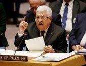 الرئيس الفلسطينى يتلقى اتصالا هاتفيا من الممثل الأعلى للشؤون الخارجية الأوروبي