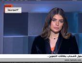 مستشار وزير التموين: لن يحدث أي ضرر من تسجيل رقم المحمول على موقع الوزارة