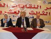 بيان لنقابة الأطباء: وزارة الصحة حررت بلاغا ضدنا لتحقيقنا مع مسئولين بها
