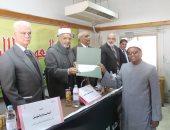القوصى لأئمة الصومال: هناك من يريدون إلباس الإسلام ثوب العنف والوحشية