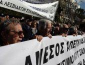 يونانيون يتظاهرون بسبب كثافة المهاجرين وتحويل جزر إلى مستودعات لتخزين البشر