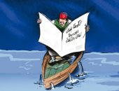 كاريكاتير صحيفة أردنية.. حكومة لبنان الجديدة تنال الثقة