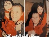 في عيد الحب.. اعرف رسالة بوسى شلبى للساحر محمود عبد العزيز