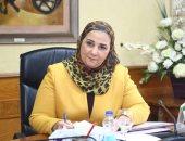 وزيرة التضامن تبحث مع الجمعيات غدًا طرق تقديم الدعم للأسر المتضررة من الأمطار