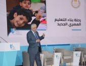 طارق شوقى: منصات التعلم استثمار هائل وحل مبتكر لمشكلة الكثافات