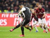ملخص وأهداف مباراة ميلان ضد يوفنتوس فى كأس إيطاليا