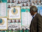 استطلاع: 93% من الإيرانيين غير راضين عن وضع البلاد
