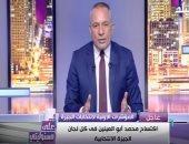 مدير مستشفى التأمين الصحى بمدينة نصر يكشف تفاصيل وفاة الطبيب وليد يحيى بكورونا