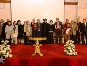 صور.. حفل تسليم جائزة المركز الثقافى القبطى الأرثوذكسى للإبداع العلمى