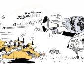 كاريكاتير صحيفة عمانية.. شركات الأدوية العالمية وراء ظهور كورونا