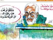 كاريكاتير صحيفة تونسية.. يسخر من حركة النهضة الإخوانية