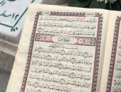 احتفالا بالفلانتين .. بوسى شلبى تقرأ القرآن من أمام قبر الراحل محمود عبد العزيز