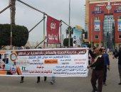صحة الدقهلية تنظم مسيرة للإعلان عن الحملة القومية للتطعيم ضد شلل الأطفال
