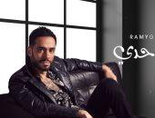 """فيديو.. رامي جمال يطرح ألبومه الجديد """"أنا لوحدى"""" على يومين"""