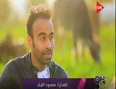 """محمود الليثى :أختى سبب حبى للتمثيل  و""""لا تطفئ الشمس """"نقلة فى حياتى"""