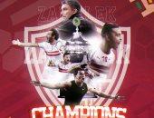 اتحاد الكرة يهنئ الزمالك بالسوبر الأفريقي الرابع