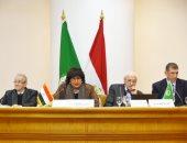 وزيرة الثقافة تترأس الجلسة الافتتاحية لمؤتمر المجمع العربى للموسيقى الـ25