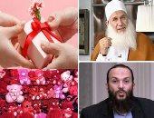 شيوخ التحريم.. أبرز 5 فتاوى شاذة للسلفيين عن عيد الحب