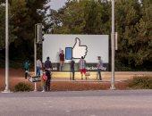 شركة تجارة إلكترونية تنضم لمشروع عملة فيس بوك الرقمية.. اعرف التفاصيل