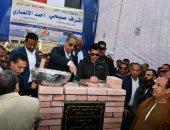 وزير الرياضة يضع حجر أساس نادٍ اجتماعى وحمام سباحة بمركز شباب طبهار بالفيوم