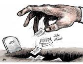 كاريكاتير صحيفة سعودية.. المجتمع الدولى يدفن بيانات الاستنكار بشأن إدلب