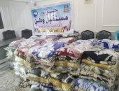 """""""مستقبل وطن"""" يدعم 100 أسرة أولى بالرعاية في حملة شتاء دافئ بالوادي الجديد"""