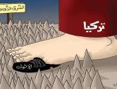 كاريكاتير صحيفة إماراتية.. الإخوان قدم أردوغان في منطقة الشرق الأوسط