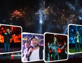 نجوم الغناء يتألقون فى حفل عيد الحب باستاد القاهرة