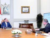 السيسي يوجه بمواصلة جهود تطوير شركات قطاع الأعمال العام