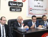 """""""الحرية المصرى"""" يستقبل وفد تنسيقية شباب الأحزاب للحوار حول قوانين الانتخابات"""