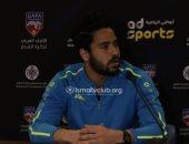 محمد مجدي : لاعبو الإسماعيلي في حالة تركيز كبيرة وهدفنا إسعاد الجماهير