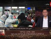 """وزيرة الصحة: توثيق التجربة المصرية فى التعامل مع """"كورونا"""" بشكل علمى يفيد العالم"""