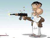 كاريكاتير صحيفة سعودية.. الحوثيين يرتكبون المزيد من الجرائم فى اليمن