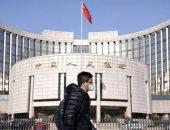 الصين تخفض نقطة منتصف اليوان لأضعف مستوى منذ أزمة 2008