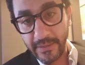 """أحمد حلمى يسقط على الأرض فى أول فيديو له على """"تيك توك"""""""