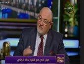 خالد الجندى: كل الأنبياء كانوا مسلمين.. وأبو لهب وأبليس كانا مؤمنين بوجود الله