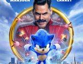 جيم كارى يحقق 21 مليون دولار بفيلمه الجديد Sonic the Hedgehog