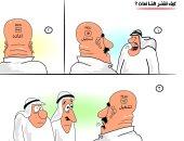كاريكاتير صحيفة سعودية.. بهذه الطريقة تنتشر الشائعات