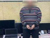 سقوط عاطل ينتحل صفة ضابط للنصب على المواطنين وسرقة متعلقاتهم بالإسكندرية