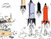 كاريكاتير صحيفة عمانية.. الغرب فى عصر الفضاء والدول المتخلفة تعصر المواطن