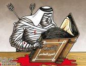 كاريكاتير صحيفة أردنية.. الخناجر المسمومة تملأ التاريخ العربى
