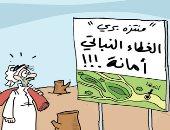 كاريكاتير صحيفة سعودية.. اقتحام الأراضى الصحراوية بالزراعة أمانة