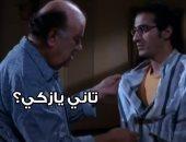 5 أبراج ما بتتعلمش من أخطائها.. الحمل بسبب التسرع والثور لأنه عنيد